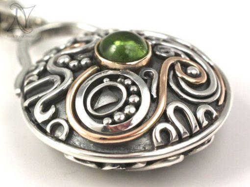 Peridot Silver Compass Pendant