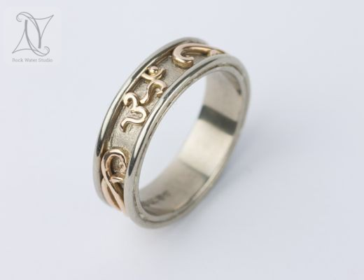 Handmade White Gold OM Wedding Ring
