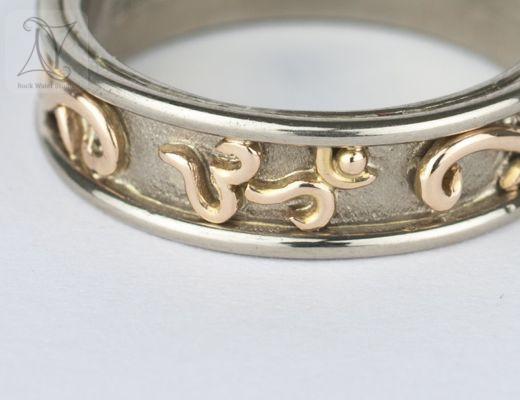 Custom Made White Gold OM Wedding Ring (g400)