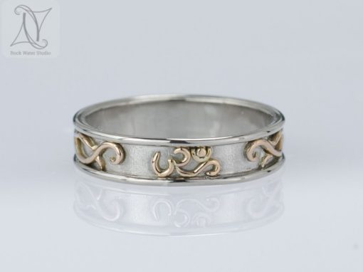 Engraved OM Wedding Ring