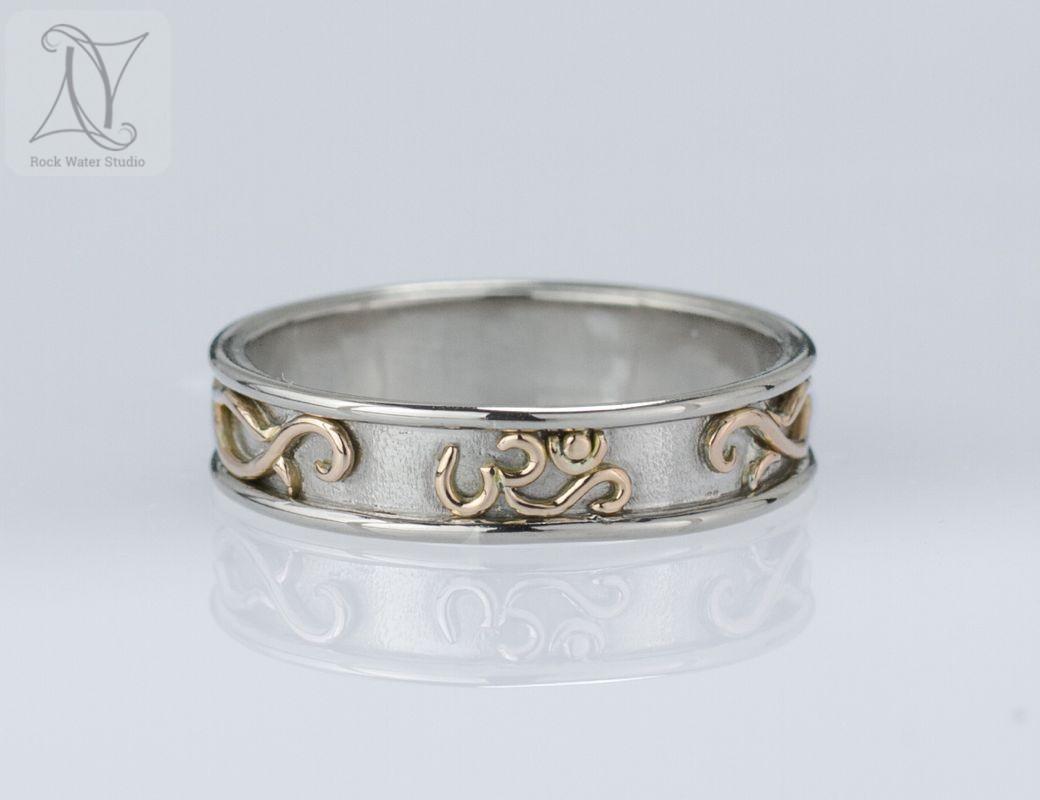 Engraved OM Wedding Ring