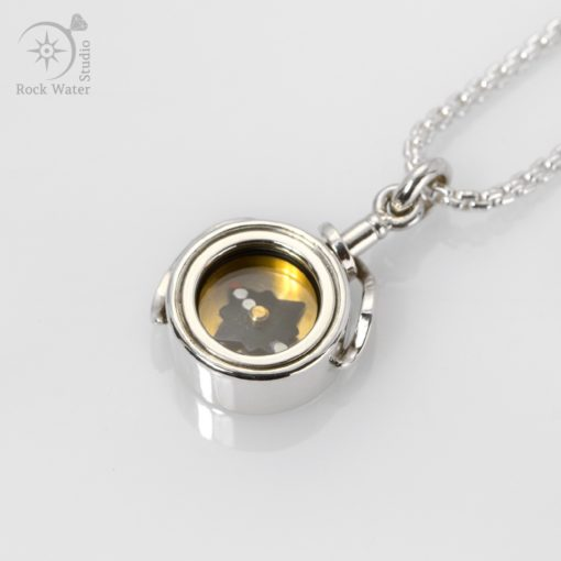 Silver Globetrotter Compass Pendant Gift (g524)